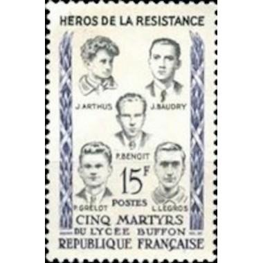France N° 1198 Neuf **