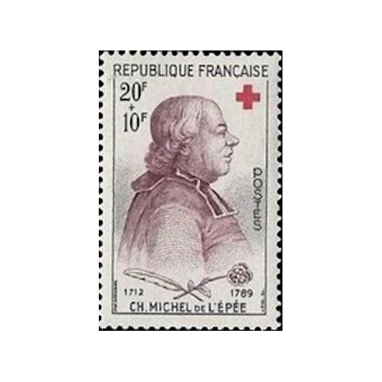 France N° 1226 Neuf **