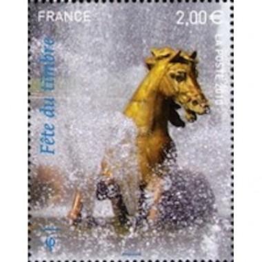FR N° 4440 N**