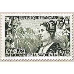 France N° 1246 Neuf **