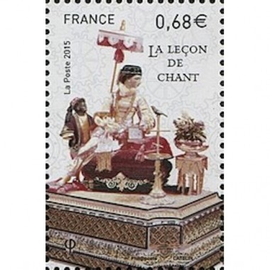 FR N° 4994 Neuf **