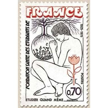 FR N° 1845 Oblit
