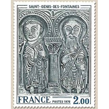 FR N° 1867 Oblit