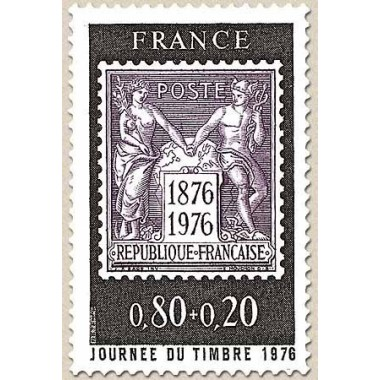 FR N° 1870 Oblit