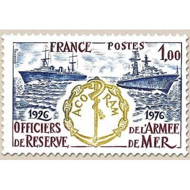 FR N° 1874 Oblit