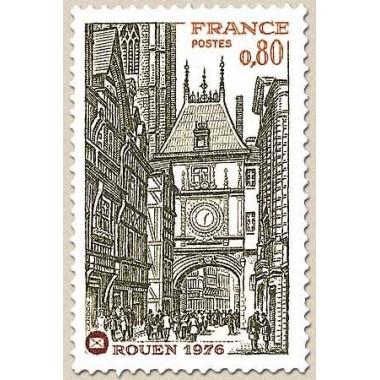 FR N° 1875 Oblit