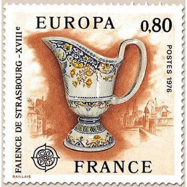 FR N° 1877 Oblit