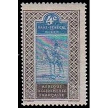 Hau Sene Niger N° 20 Neuf *