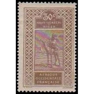 Hau Sene Niger N° 26 Neuf *