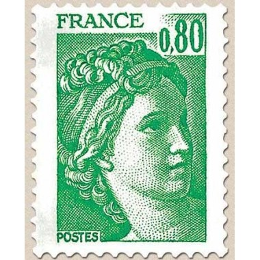 FR N° 1970 Oblit