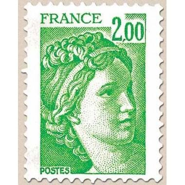 FR N° 1977 Oblit
