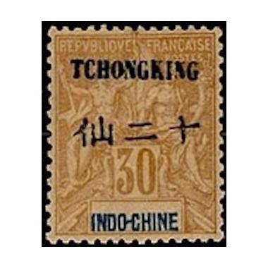 Tchong King N° 41 Neuf *