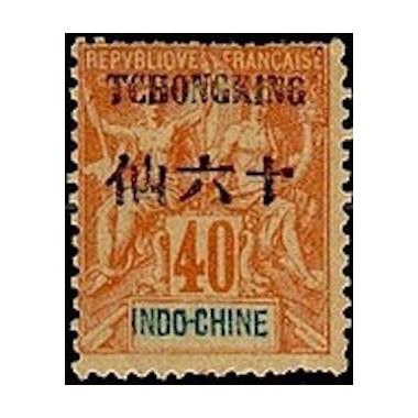 Tchong King N° 42 Neuf *