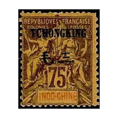 Tchong King N° 45 Neuf *