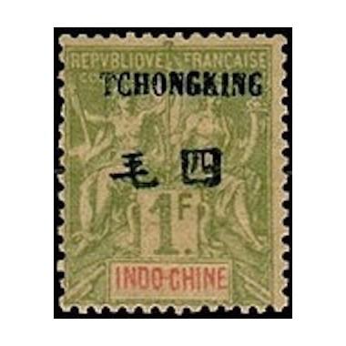 Tchong King N° 46 Neuf *