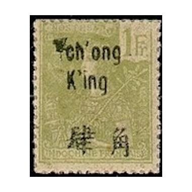 Tchong King N° 61 Neuf *