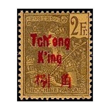 Tchong King N° 62 Neuf *