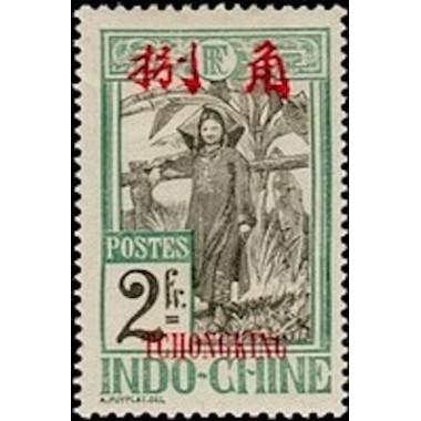 Tchong King N° 79 Neuf *