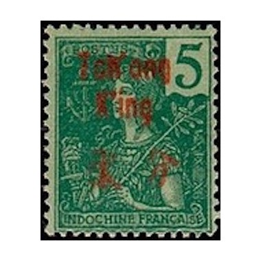 Tchong King N° 51 Obli