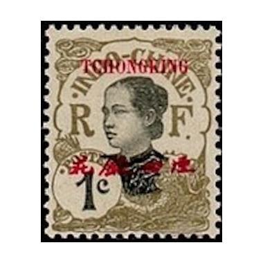 Tchong King N° 65 Obli