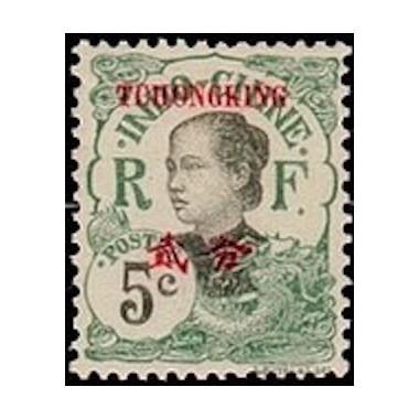 Tchong King N° 68 Obli