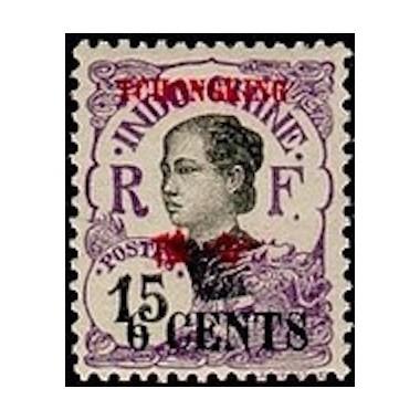 Tchong King N° 87 Obli