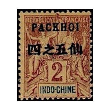 Pakhoi N° 02 Neuf *