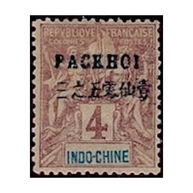 Pakhoi N° 03 Obli