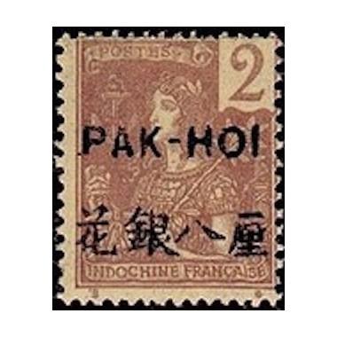 Pakhoi N° 18 Obli