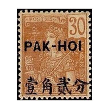 Pakhoi N° 25 Obli