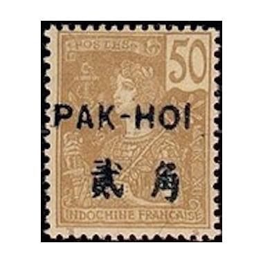 Pakhoi N° 28 Obli