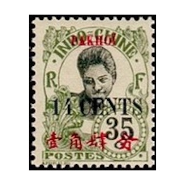 Pakhoi N° 60 Obli