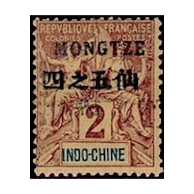 Mong Tzeu N° 02 Neuf *