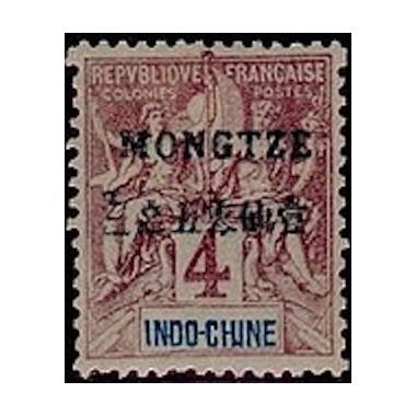 Mong Tzeu N° 03 Neuf *