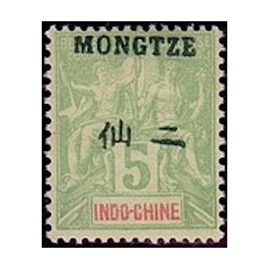 Mong Tzeu N° 04 Neuf *