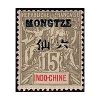 Mong Tzeu N° 06 Neuf *