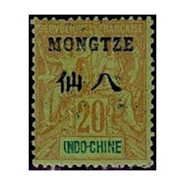 Mong Tzeu N° 07 Neuf *