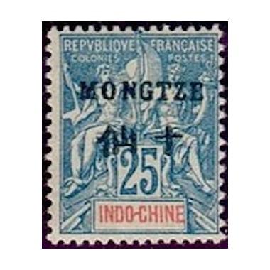 Mong Tzeu N° 08 Neuf *