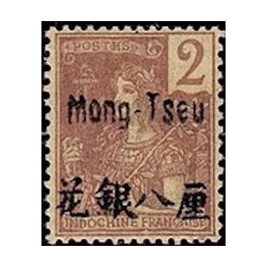 Mong Tzeu N° 18 Neuf *