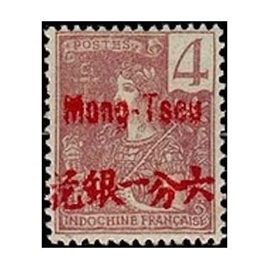 Mong Tzeu N° 19 Neuf *