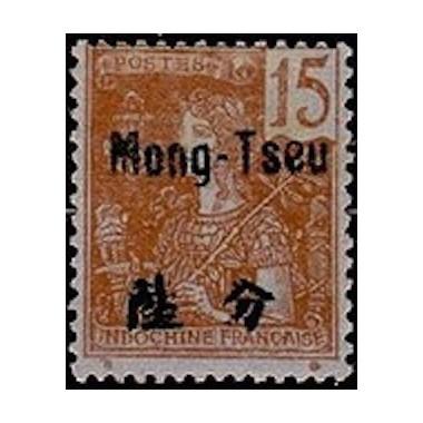 Mong Tzeu N° 22 Neuf *
