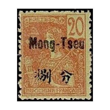 Mong Tzeu N° 23 Neuf *