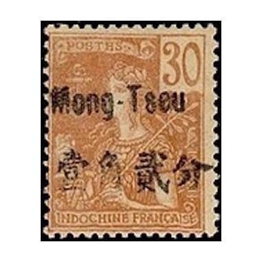 Mong Tzeu N° 25 Neuf *