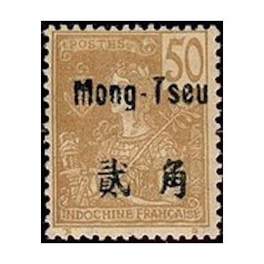 Mong Tzeu N° 28 Neuf *