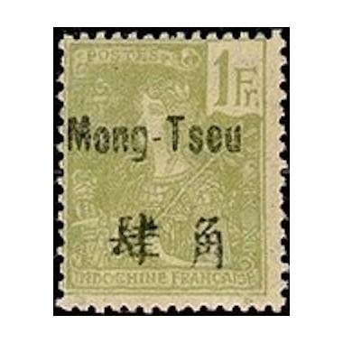 Mong Tzeu N° 30 Neuf *