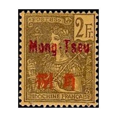Mong Tzeu N° 31 Neuf *