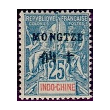 Mong Tzeu N° 08 Obli