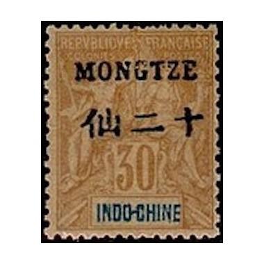 Mong Tzeu N° 10 Obli