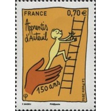 FR N° 5037 Neuf **