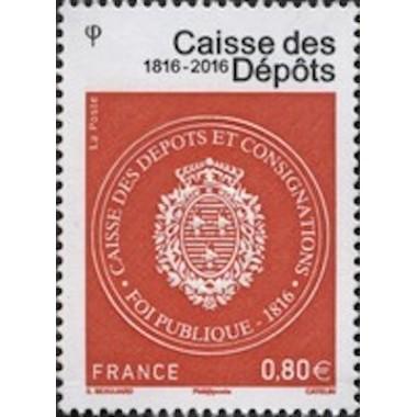 FR N° 5045 Neuf **